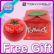 Original Tonymoly Tony Moly Tomatox Magic Massage Cream 80g Brand New NIB / from Korea