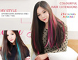 [Ready Stock] Bright And Colourful Hightlight Synthetic Clip in Hair Extensions / Wedding / Bridesmaid / Wedding Theme / Colour [BUY 10 FREE SHIPPING]