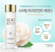[94% MORE PITERA]Starting Treatment Essence Limited Edition 150ml