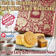 [五谷丰 WuGuFeng WGF Mooncake] Qoo10 Exclusive! First Time in Singapore! White Skin Mooncake Pure Lotus with Macadamia Nuts Butter Skin. Made in Singapore by Veteran Food Mastero Bruce Lei