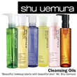 *No Option Price* Shu Uemura Cleansing Oil 150ml *5 hours promotion only* Ready Stock in SG