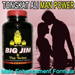 TONGKAT ALI MAN POWER Herbal Natural Male Enhancement Zinc Maca L-Arginine KOREA Ginseng SEX