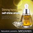 Shining Honey Skin ★ Self-Shine Ample ★ [MIGUHARA] Ultra Whitening Ample