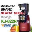 [Kuvings]2014 KJ-622R million seller Slow Juicer