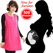 【21 Oct New for Autumn】Fashion Korea Maternity Wear/ Tops/ Dress/ Long sleeves outer garment