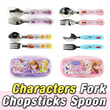 ★Characters Spoon Fork Chopsticks★ hello kitty pororo frozen sofia poli thomas princess larva rilakkuma