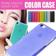 ♕♛HOT SELL♛♕ Color Case [IPhone / Samsung]