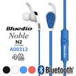 応援感謝セール★送料込み★(国内発送)Bluedio/Bluetooth4.1/ワイヤレスイヤホン/ハンズフリー イヤホンマイク♪ ※音楽・ワンセグ・通話もOK