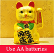 Maneki Neko Use AA batteries A very nice gift