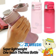 [NEW]Zojirushi super lightweight one touch Thermos SM-SA36(360ml) / SM-SA48(480ml) A/S guarantee / both Hot Cold