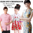 Elegant Traditional Clothes * Cheongsam */lady wear/women wear/china traditional/qipao/旗袍
