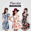Plus Size Good quality Flower Maxi Dress S to 4XL