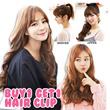 1+1 Bestseller Hairclip_Harga Termurah_BIG LAYER | 3 LAYER | OMBRE HAIR CLIP | WIG BANDO | FUN BUN | PONI TAIL | BANDO KEPANG | PONI CLIP