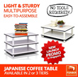 FUNIKA 11172-3 WH/EX/WH Japanese-Styled Coffee Table - White