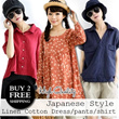 【FREE SHIPPING】 2014  High Quality Japan  Linen Cotton Dress/ Plus Size Dress/Pants/Shirt-100 Styles