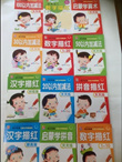 Numbers / Maths / Chinese Write and Learn Books for Children