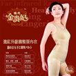 Hot Sale Magic Women Slim Suits Bodysuit Seamless Slimming Body Shaper Up Bust Butt Lifter Underwear