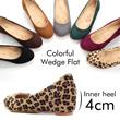 スエードインナーウェッジフラットシューズ/レディース/女性の靴/靴/フラットシューズ/ローファー/冬の靴/BT772
