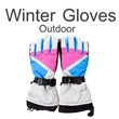 ▶BSWolf/北山狼 Winter Gloves for Outdoor◀GCC GCD-Wind-proof n Water resistant/ Breathable Ski Gloves/ Motocycle n Bike / High quality Fleece Design/ 4 colors 2 sizes available / Unisex