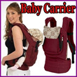 Baby Carrier Infant Comfort Backpack Toddler Sling Wrap ridder mount Cotton