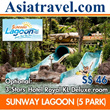 Admission E-ticket to Sunway Lagoon Malaysia (5 parks)! (Optional: Hotel Royal KL)!