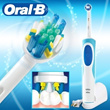 Oral B Electric Toothbrush - Vitality Precision Clean Refills (most popular electronic toothbrush)
