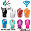 Mouse - Logitech - Wireless Mouse M187