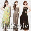 ♥ RUISTYLE♥ MAXI DRESSES/ JUMPSUIT IN EVERY STYLE FROM PRINTED/ HALTER TO STRAPLESS!