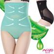2014 New 3D Body Shaper♥High-Waist Slimming Corset♥100% Cotton♥Anti-Bacteria♥Anti-Odor♥Absorb Moisture♥Anti-Static♥High Quality