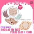 [韓國代購] Look at My Eyes Jewel / Pearl Shadow Base/[Etude House] Look at My Eyes Jewel / Pearl Shadow Base