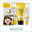 [MIZON] ★Let me Out Byebye Black head 3-step Kit
