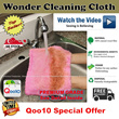Korean Wonder Cleaning Cloth / Cleaning Towel / Natural Wood Fiber / Stains Resistance / Super absorbent Best CNY Gifts Chinese New Year Gifts