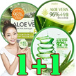 [NATURE REPUBLIC] ★ Soothing and Moisture Aloe Vera 92% Soothing1+1 / [Welcos] Body phren aloe vera