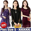 [Buy 2 Free Shipping ][23-April New In] Korean UK Style Plus Size  Dress Office Dress Dinner Dress Work Dress Luxury Dress Premium Dress Basic dress Basic Blouse Basic Top Plus Size Women Fashion