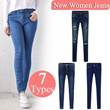 【M18】2014 New arrivals/ Autumn and winter girls' jeans/ elastic and slim-fitting women's pencil pants/ thick and simple skinny trousers with holes/ personal and fashionable/polishing and popular