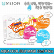 [MIZON]AQUA COOL JELLY MASK