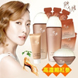Chinese cosmetics sample of Tadashi-kanSho-Don'inbi high concentrated red ginseng nutrition prescription 30 pieces set! Duty-free shop popular products / Yukihanashu / skin care / essence / cream