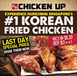 [CHICKEN UP] LAST DAY!!! 4 Pcs of Singapore #1 Korean Fried Chicken.Enjoy munching our delectable Soya Chicken Wings with GREAT SAVINGS. Follow our Qoo10 Store for even more exciting deals coming up.
