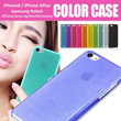 ♕♛HOT SELL♛♕ *NEW*iPhone6/iPhone6+/Note4 Color Case [iPhone/Samsung/XiaoMi/Lenovo]