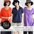 【Free Shipping**】【Lowest Price Guarantee】 High Quality Japanese  Linen Apparels Cotton Dress Japan Linen / Plus Size Dress/Pants/Shirt-200 Styles