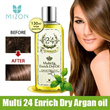 [MIZON] Multi Argan oil 24 Enrich Dry oil 130ml / Argan oil