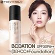 BCDATION [BB+CC+Foundation] SFA 30PA++ 50g ★Get it Beauty rank 1★