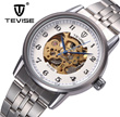 [TEVISE]★today only!★Men's Quartz/Automatic Luxury Wrist Watch with Leather/Metal Band