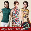 [BUY2 GET1 FREE GIFT]2015 New arrival CNY Qipao cheongsam/chinese/旗袍/party dress/Chinese Embroidery Fashion/Traditional Stylish Fashion