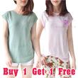 BUY 1 GET 1FREE Part15**Premium cotton lace shoulder tees**