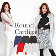 Round neck long-sleeved cardigan