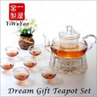 【First House Dream Gift Teapot set】700ml 8-pc New Teapot/Tea Pot Dream Gift Set in Gift box!/Wooden Tray available!