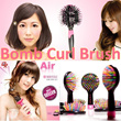 [2014 HOTTEST IN JAPAN/TW] 3D Bomb Curl Brush* Fashion Spherical Shaped Comb* 女人我最大 RECOMMENDED Beauty Make-up Airy Curling Comb Styling Styler* EyeCandy Fashion Rainbow Volume S Brush with Mirror*