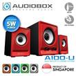 AUDIOBOX A100-U HIGH PERFORMANCE BASS AUDIO SPEAKER