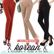 Ladies nylon harem pants ♥ 4 Colours ♥ S TO XXL ♥ Buy 2 Free Shipping